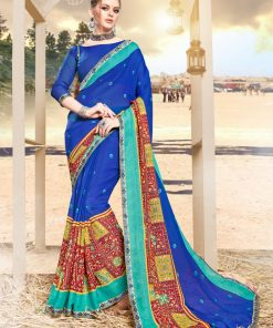 RAJVI - 9 (14 Pcs Catalog)