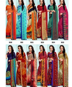 COLORS-44 (12 Pcs Catalog)