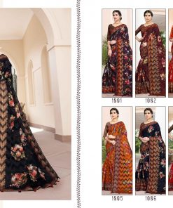Sulochana (8 Pcs Catalog)