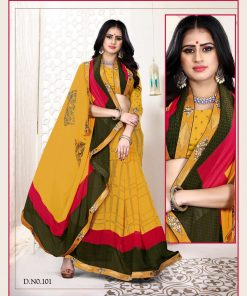 Unnati Vol 1 (8 Pcs Catalog)